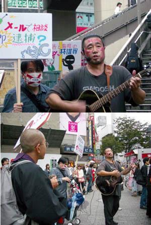 「共謀罪反対」渋谷にZAKIさんの歌声!その1