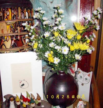 命日の花・05年10月