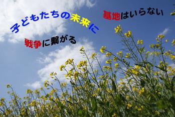 春・その3