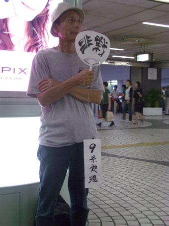 京都から!06-07-22・土曜日