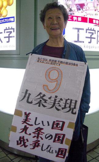 06年9月16日・K松さんのプラカード!