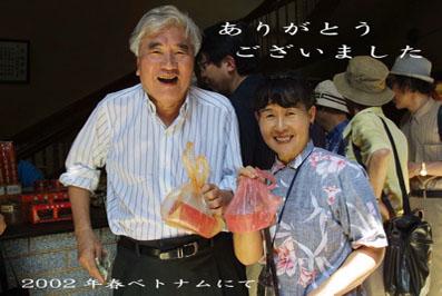 小田実さん、ありがとう。