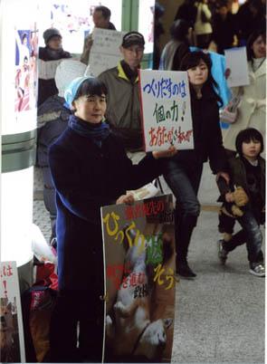 朝日新聞に掲載された写真