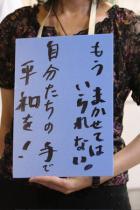 千代さんの手にお母さんのメッセージ!