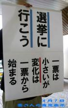 2007年4月7日雲さんの意思表示!