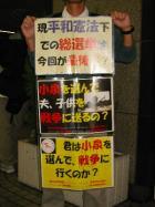 投票日前日の広場!