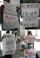 2009年1月17日の地下広場!