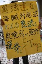 2009年6月20日の意思表示!