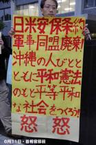 金曜日の首相官邸前・2010/06/11